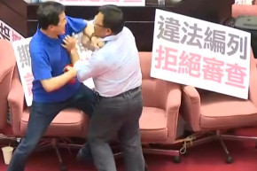 Taiwanese Lawmakers Have An All-Out Brawl