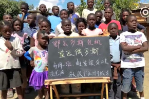 Chinese Vendors Using African Children To Advertise Products