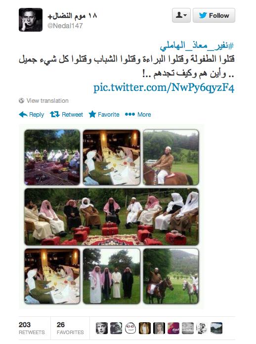 Screen Shot 2013-09-26 at 7.15.00 PM