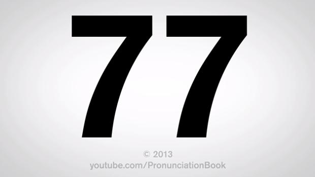 PR Campaign 77 Days
