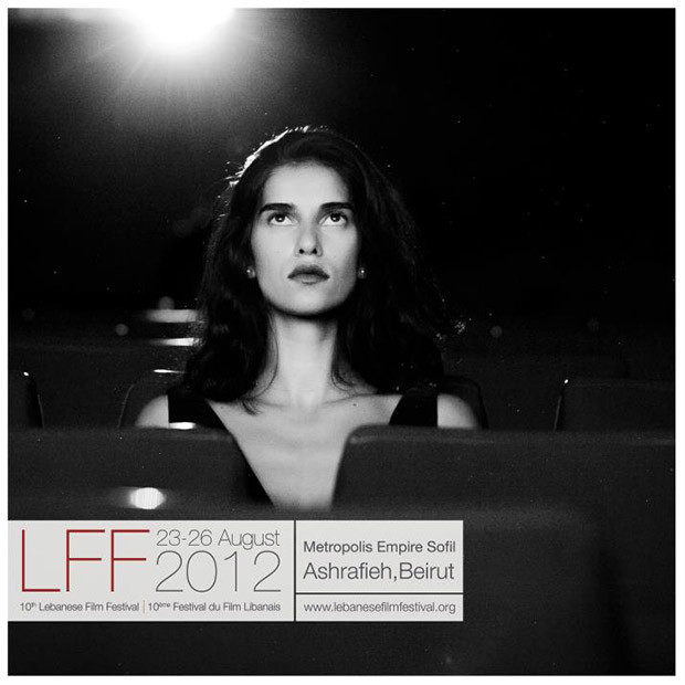 Labanese Film Festival_01