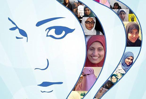 Egyptian Women 620x620_02