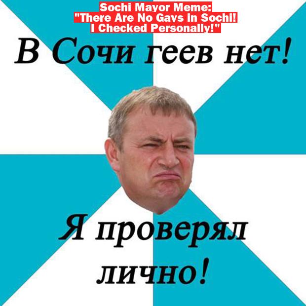 Sochi Grindr 06