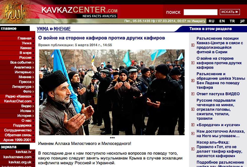Jihadis Angry over Ukraine