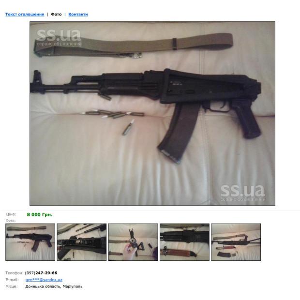 Ukrainian Arms Dealer 04