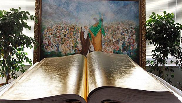 Iran Big Gold Book 03