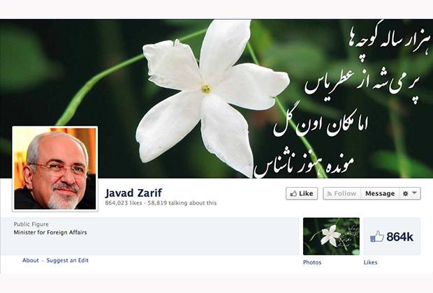 Iran Facebook_02