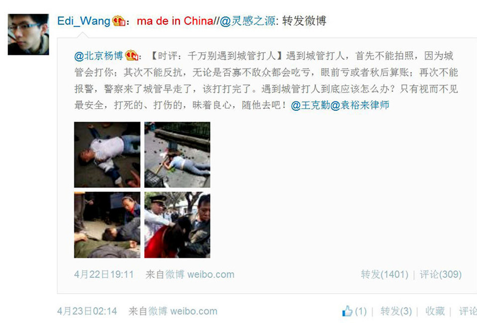 Chinese Internet Censors_02