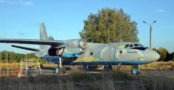 Pimp My Military Plane: Ukrainian Activists Refurb Soviet-Era Ride