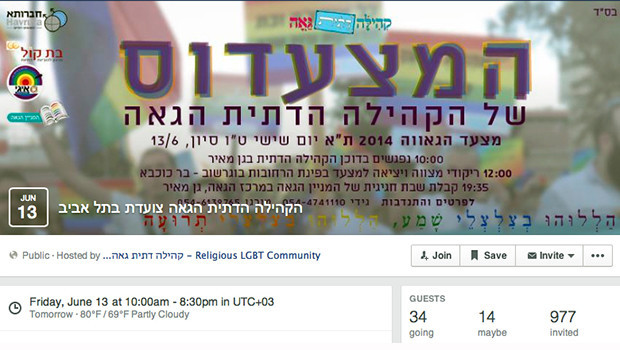 Religious Gay Israel_01