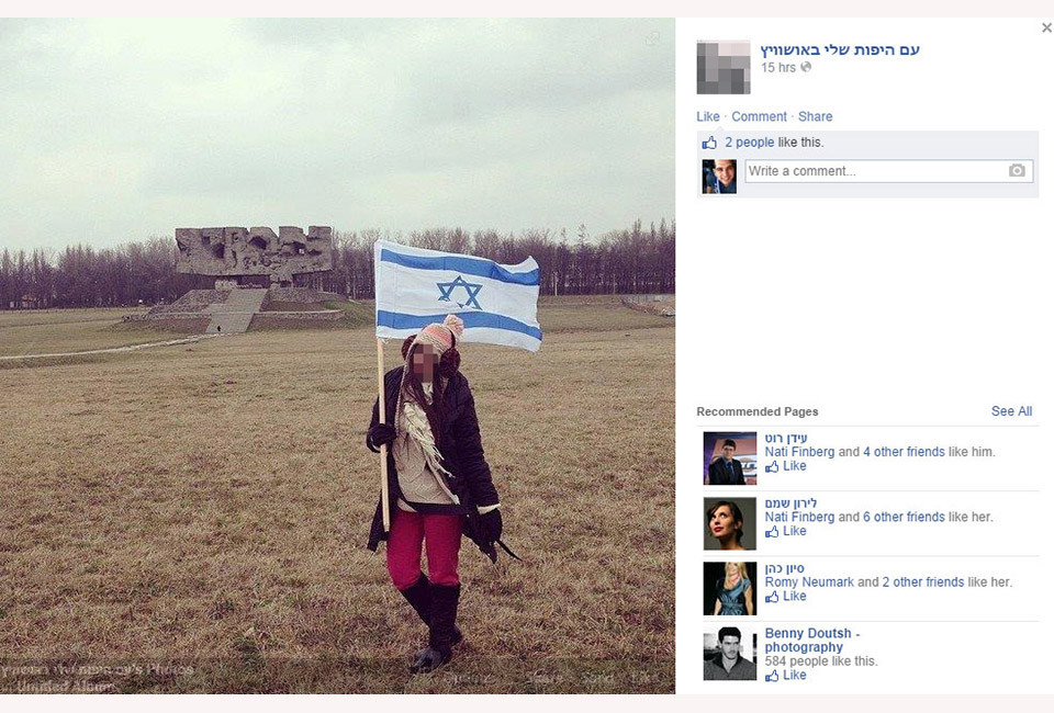 Selfies Auschwitz_04