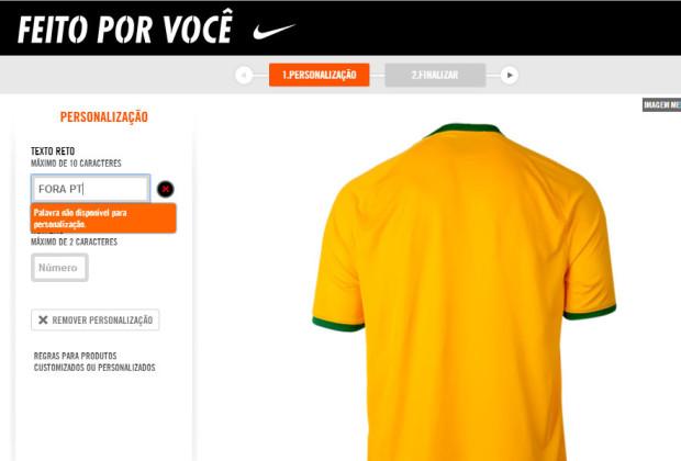 Brazil_0061