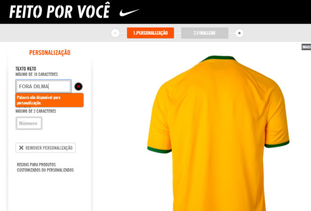 Brazil_jersey_005
