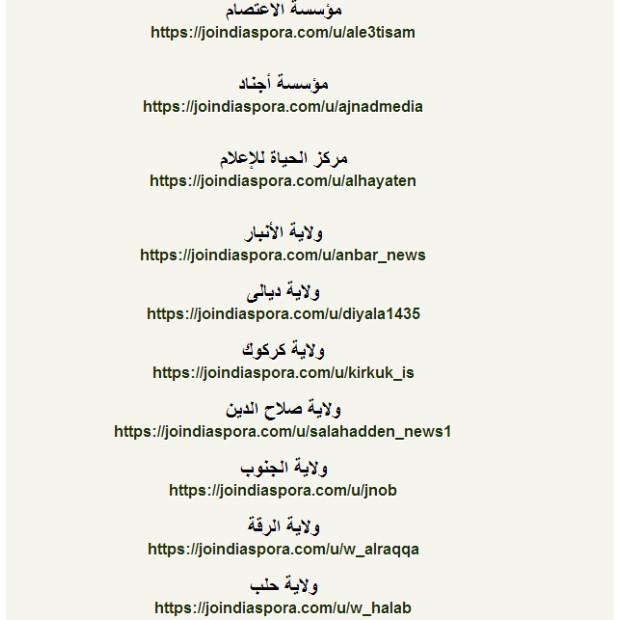 ISIS diaspora accounts