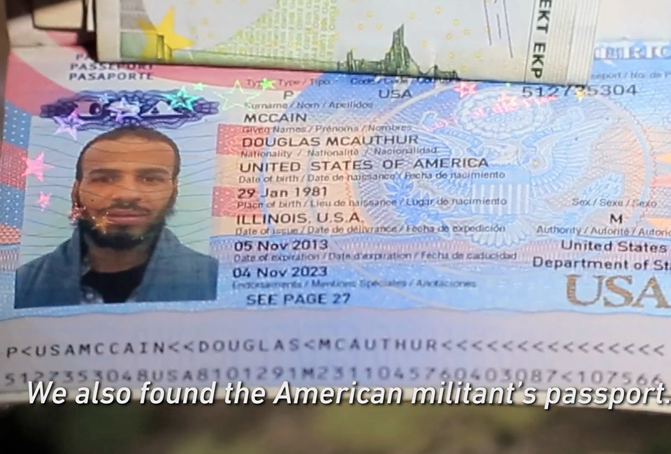 Douglas McCain Killer