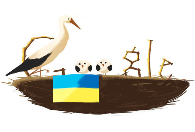 aUkraine Independence Day 2012 Doodle