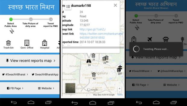 Clean India App 005