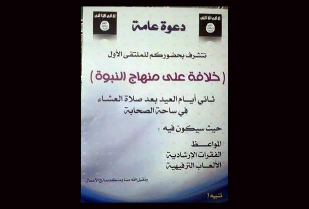 Derna Islamic State_108