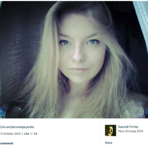 VK Miss Nazi_08
