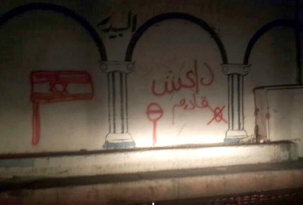 Israelis 4 ISIS_03