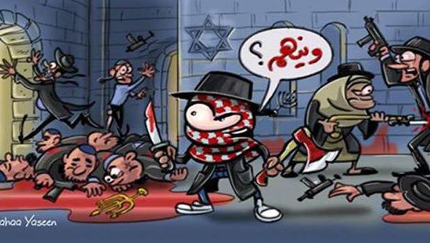 Jerusalemattack2