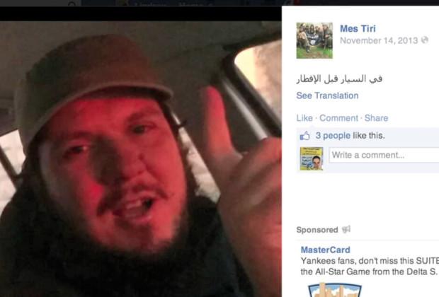Jihad Journey Video_06
