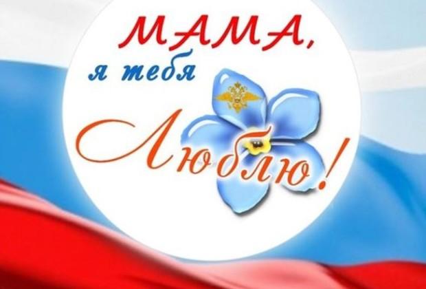 MamaDayRussia9