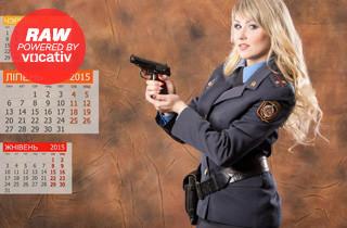 Belorussianpolicecalender320 210