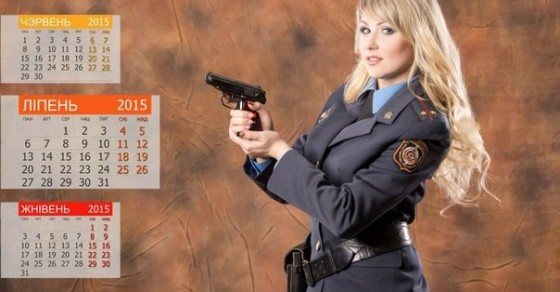"""Is Belarus' """"Sexy Traffic Cop"""" Calendar Too Hot for the Streets?"""