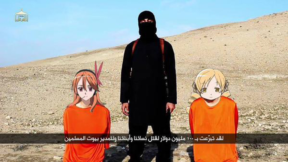 Japan's Incredible Civilian Response To ISIS' Ransom Demands