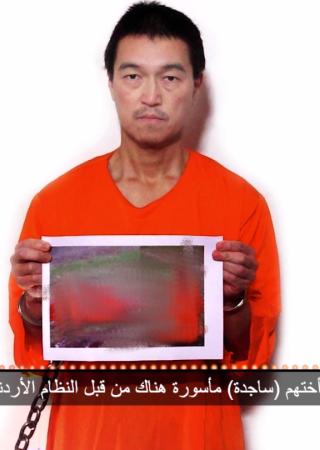 JapanHostagePic