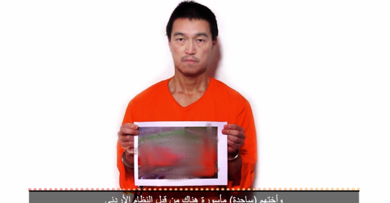 Alleged ISIS Video Claims Japanese Hostage Beheaded