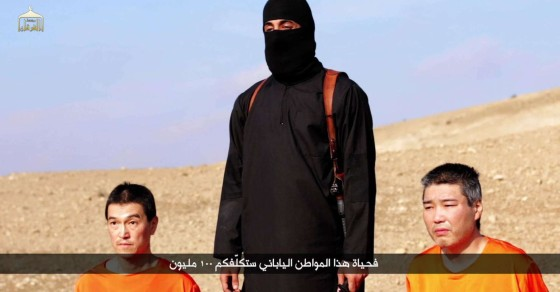 ISIS Confirms Killing Of Japanese Hostage