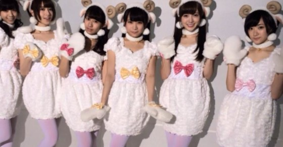 Japan Marks The Year Of The Sheep In The Most Japanese Way Possible