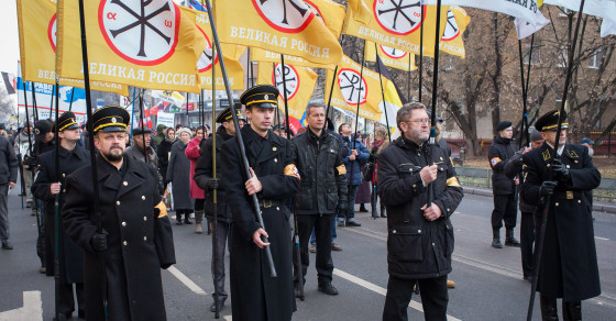 Swastikas and Snowflakes: The Weird World of Russia's Far Right