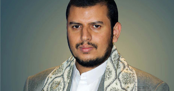 Yemen's Houthi Leader Won't Be Betrayed For 44 Pounds Of Gold