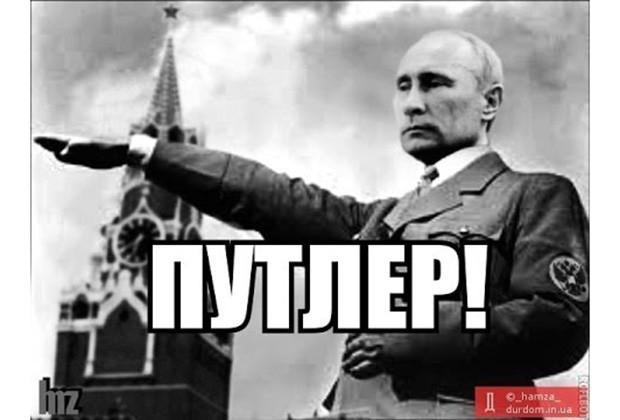 Putin Memes 006