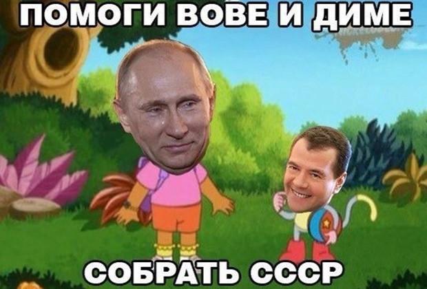 Putin Memes 007
