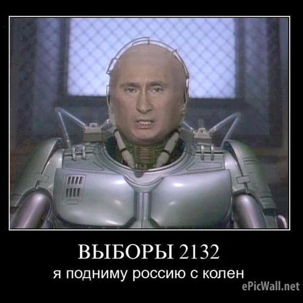 Putin Memes 008
