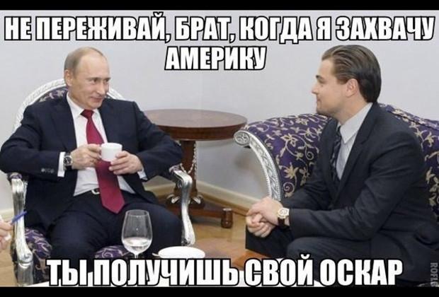 Putin Memes 010