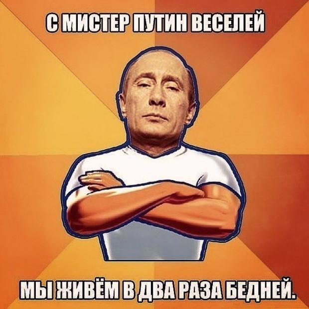 Putin Memes 013