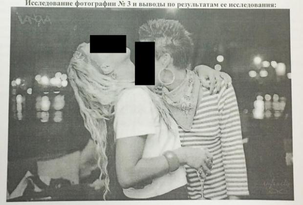Russia_Lesbian3