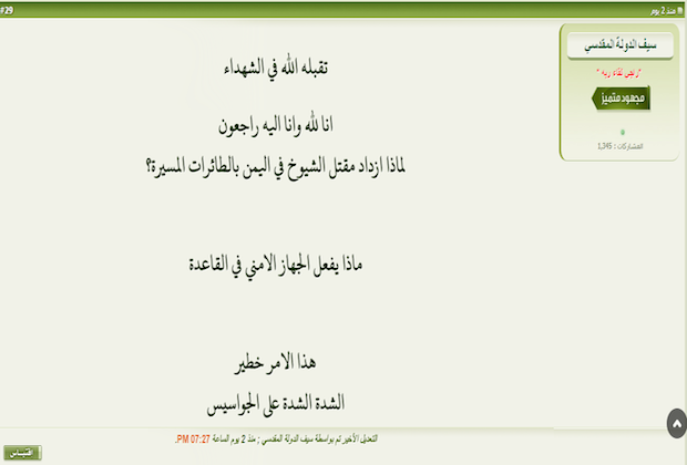 jihad_2