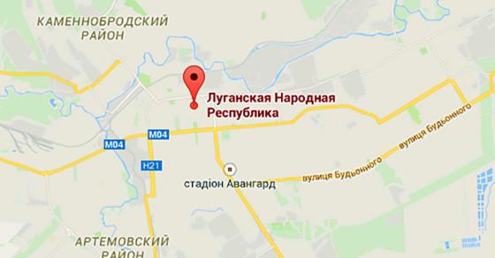 Pro-Russian Separatists Declare Victory in Ukraine Via Google Maps