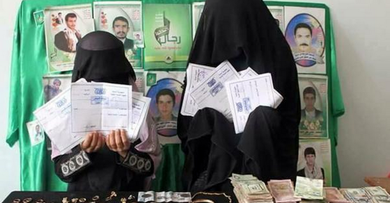 Women In Yemen Are Armed And Donating Jewelry To Fund Civil War