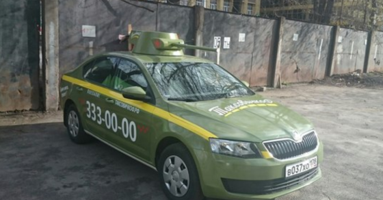Latest Sign Of Russian Nationalism: Taxis Dressed Up As Tanks