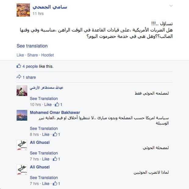 Yemen online 001a