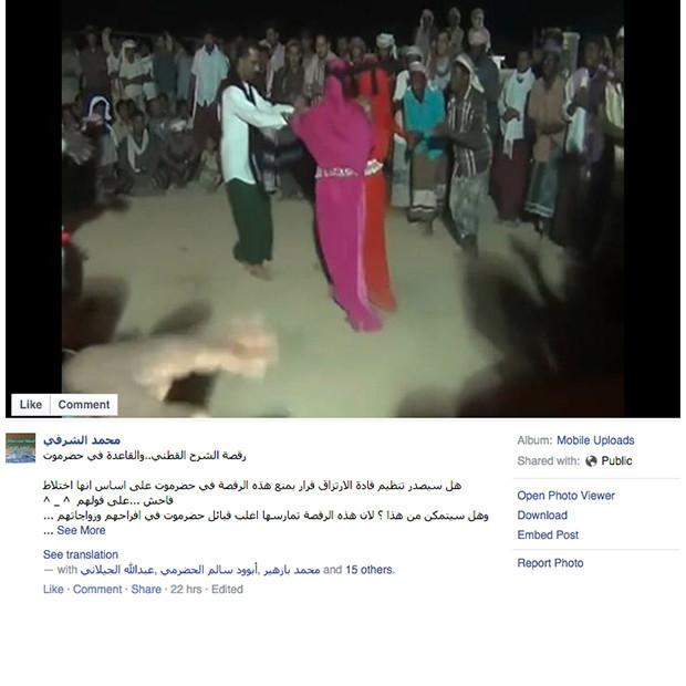 Yemen online 002