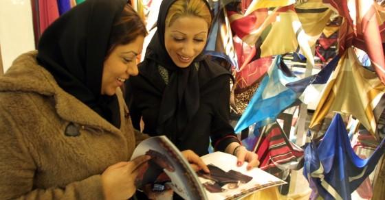 In Iran, Instagram Provides A Platform For Women Entrepreneurs