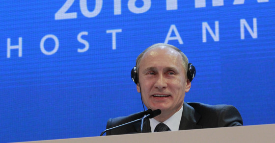 Russia Cuts FIFA World Cup 2018 Budget Amid New Sanctions